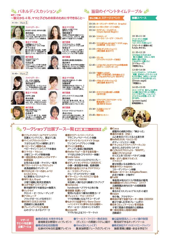 スクリーンショット(2015-02-03 9.46.06)