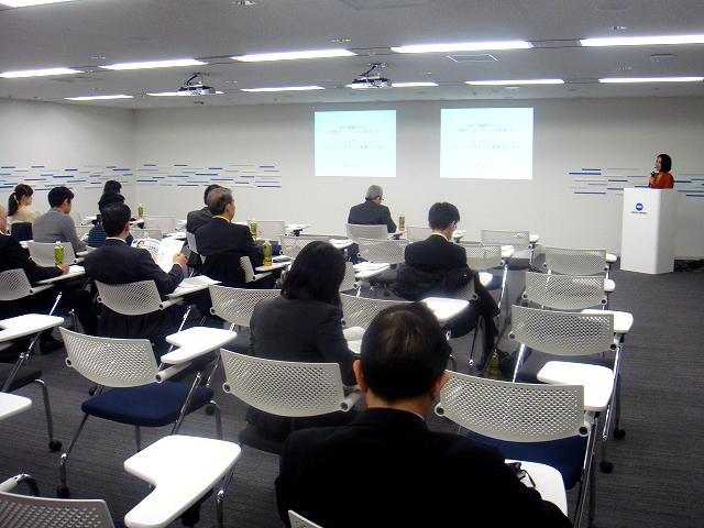 konikaminoruta_seminar